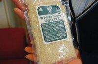 0903yukimusubi.jpg